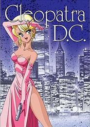 Cleopatra D.C. 230px-Cleopatra_D.C._cover_16140