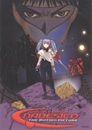 Martian Successor Nadesico: The Prince of Darkness 51253_15730