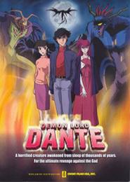 Dante, el señor de los demonios 9124_20434