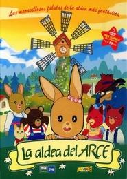 La aldea del arce La_aldea_del_arce_12803
