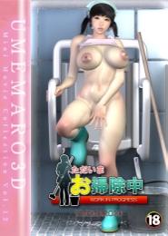Semen analysis 3d hentai by umemaro 3d - 3 part 10