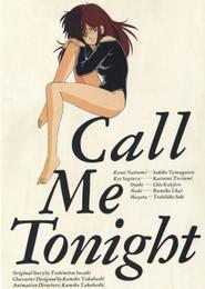 Call Me Tonight Portada_11268