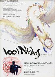 1001 Nights Portada_1780