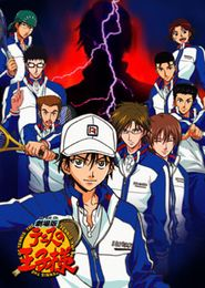 The Prince of Tennis - Two Samurai: The First Game Portada_4408