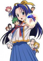 Mamoru-kun ni Megami no Shukufuku wo! Portada_6701