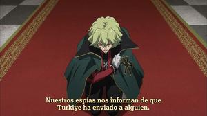 Ñyuum: Shoukoku no Altair