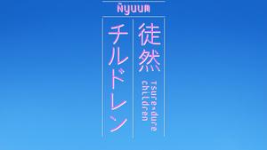 Ñyuum: Tsurezure Children
