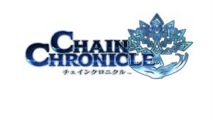 Ñyuum, Yoru no Kousen: Chain Chronicle: Short Animation