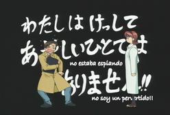 A\H Fansú: Yume de Aetara (TV)