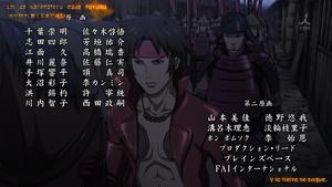 Anime Underground: Sengoku Basara