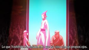 AnimeUnderground, Tanoshii Fansub: Aoi Bungaku