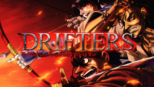 Anacrónico Fansub: Drifters