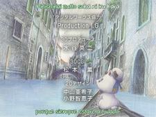 Anacrónico Fansub, Unmei no Chikara: Aria The Animation