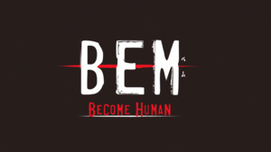 Anarchy Subs: Bem Movie: Become Human