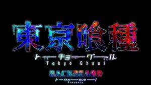 Backbeard: Tokyo Ghoul