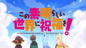 DeumxMa: Kono Subarashii Sekai ni Shukufuku wo!: Kono Subarashii Choker ni Shukufuku wo!