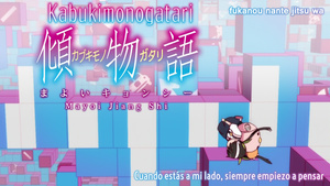 Hoshizora: Monogatari Series: Second Season