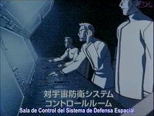 Edanluth Fansub: Seikai no Monshou