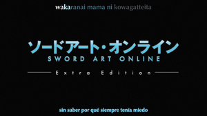 Ruquisho: Sword Art Online: Extra Edition