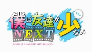 Japannext Fansub: Boku wa Tomodachi ga Sukunai Next