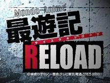 Mundo-Anime: Saiyuuki Reload