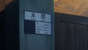 Nanikano Fansub: Ano Hi Mita Hana no Namae o Bokutachi wa Mada Shiranai