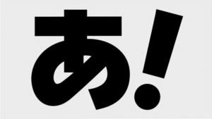 Fansubber: Azumanga Daioh: Gekijou Tanpen
