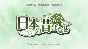 PuyaSubs!: Furusato Meguri: Nippon no Mukashibanashi