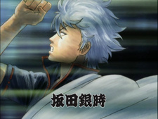 PuyaSubs!!: Gintama