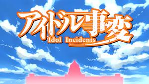 PuyaSubs!: Idol Jihen