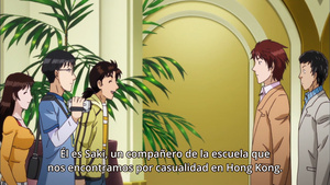 PuyaSubs!!: Kindaichi Shounen no Jikenbo Returns