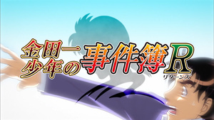 PuyaSubs!: Kindaichi Shounen no Jikenbo Returns 2nd Season