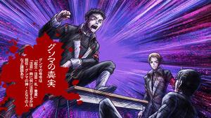 PuyaSubs!: Omae wa Mada Gunma wo Shiranai