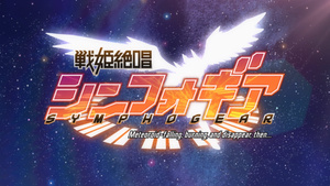 PuyaSubs!!: Senki Zesshou Symphogear: Meteoroid-Falling, Burning, and Disappear, Then...