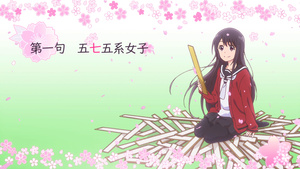 PuyaSubs!: Senryuu Shoujo