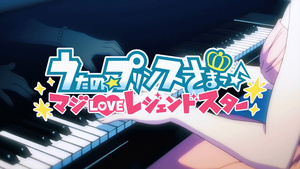 PuyaSubs!!: Uta no☆Prince-sama♪ Maji Love Legend Star