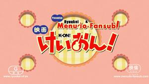 Ryuukei no Fansub, Menudo-Fansub: K-On! Movie