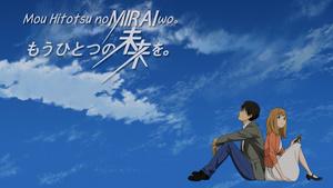 Sunshine Fansub: Mou Hitotsu no Mirai wo