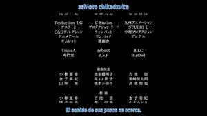 Sunshine Fansub: Gyakusatsu Kikan