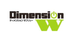 Yokosuka-467: Dimension W