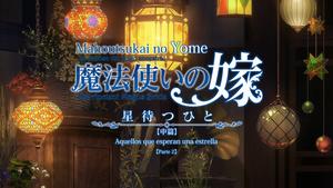 Yashiro Subs, Zenryoku Fansub: Mahoutsukai no Yome: Hoshi Matsu Hito