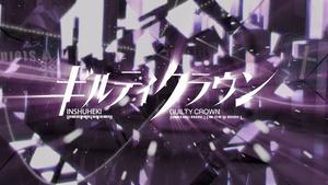 Inshuheki, _0000: Guilty Crown