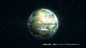 Keitaro_XP: Terra Formars Revenge