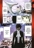 NoSoloAnime Team: Defense Devil One Shot: Akuma Bengoshi Kukabara