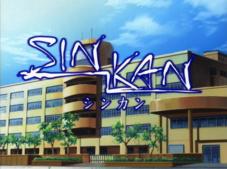 Crazy Asian Love: Sinkan