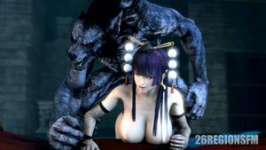 : Demonic Pleasure 1