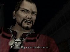 Tret: Shenmue: The Movie