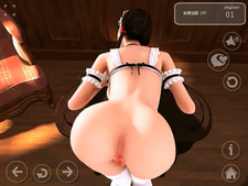 : KENZsoft: Super Naughty Maid!