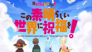 Natsuyoru Fansub: KONOSUBA - God's blessing on this wonderful world!