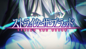 Anime-GX: Strike the Blood: Valkyria no Oukoku-hen